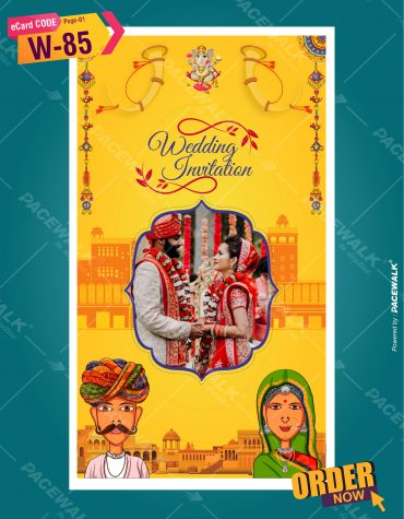 rajasthani wedding invite card