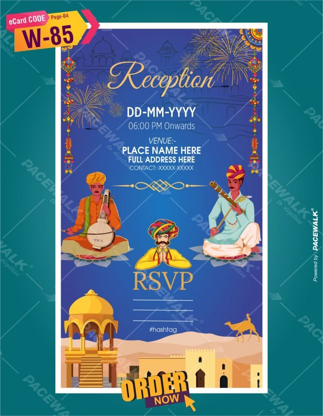 Rajasthani theme Reception invitation card