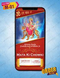 Mata Ki Chowki Invitation eCards For Whatsapp