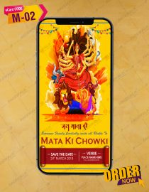 Creative Invitation eCards For Mata Ki Chowki
