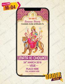 Custom Mata Ki Chowki Invitation eCards