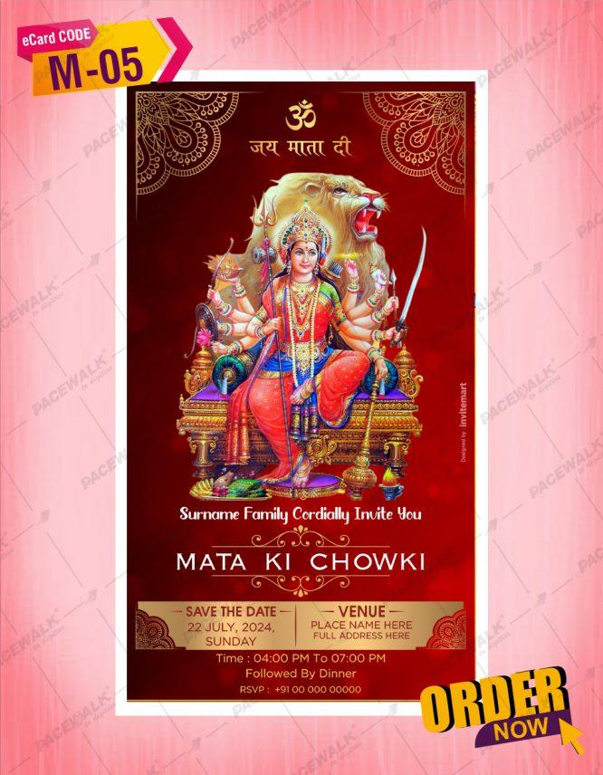 Mata Ki Chowki Invitation eCards