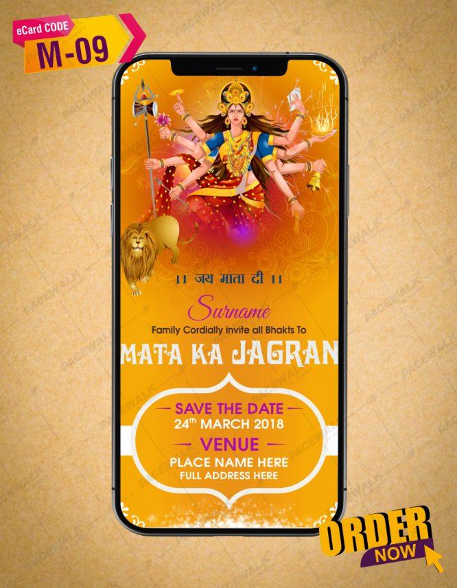 Mata Ka Jagrata Invitation eCards