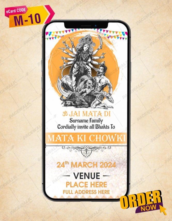 Online Auspicious Jagran Invitation eCard
