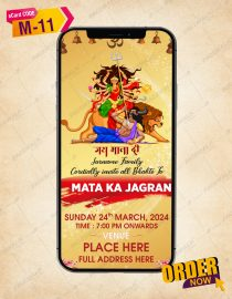 Jagran Ceremony Invitation eCard