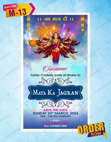Mata Ka Bhandara Invitation eCard
