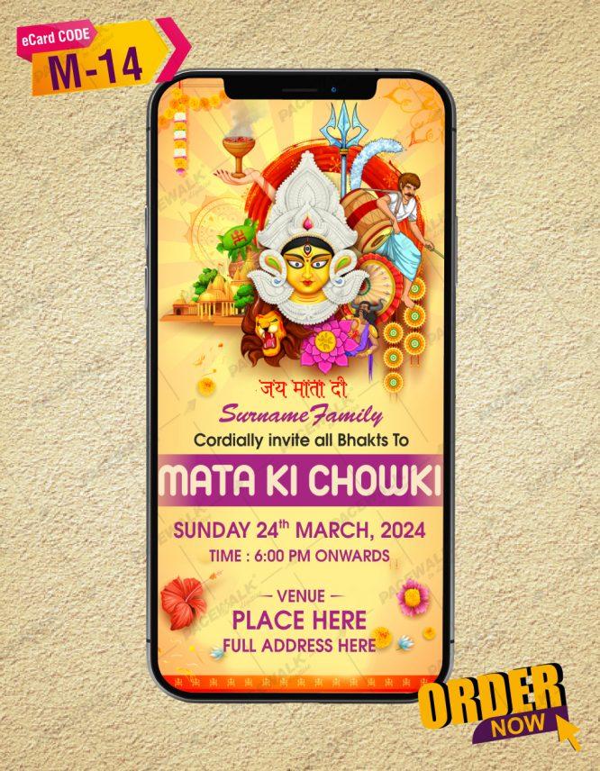 Best Mata Ki Chowki Invitation eCard