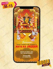Online Invitation eCard For Mata Ki Chowki