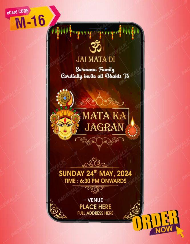 Mata Ka Jagran Invite eCard Online