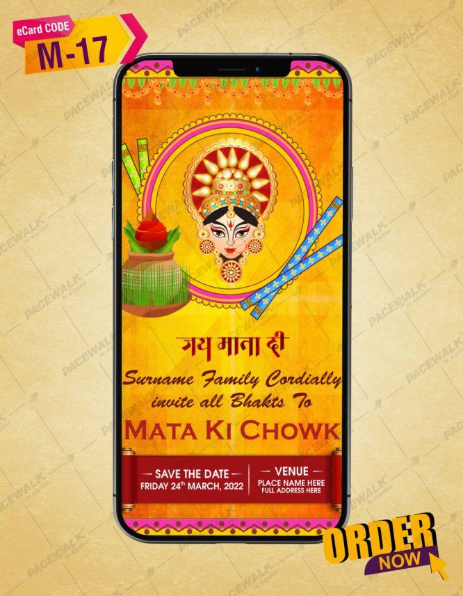 Jagran Invitation Card