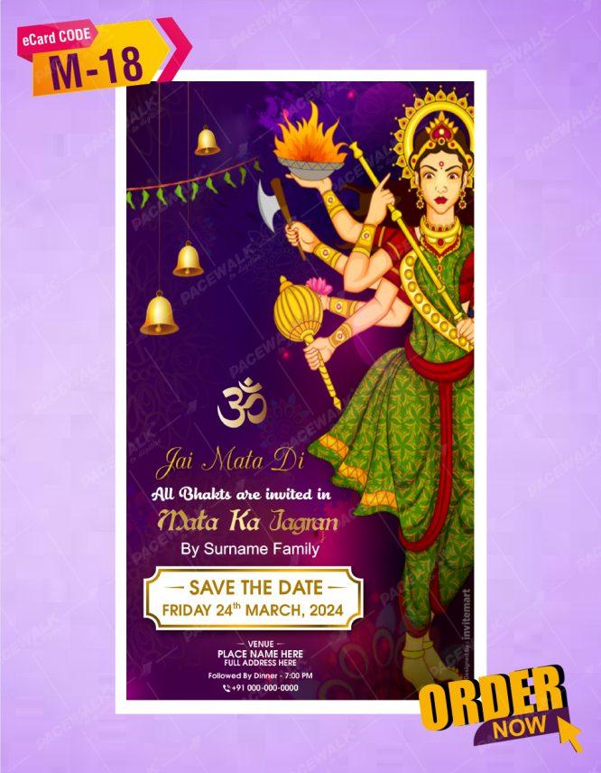 Durga Pooja Invitation eCard