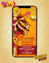 Mata Ka Jagran Designer einvite