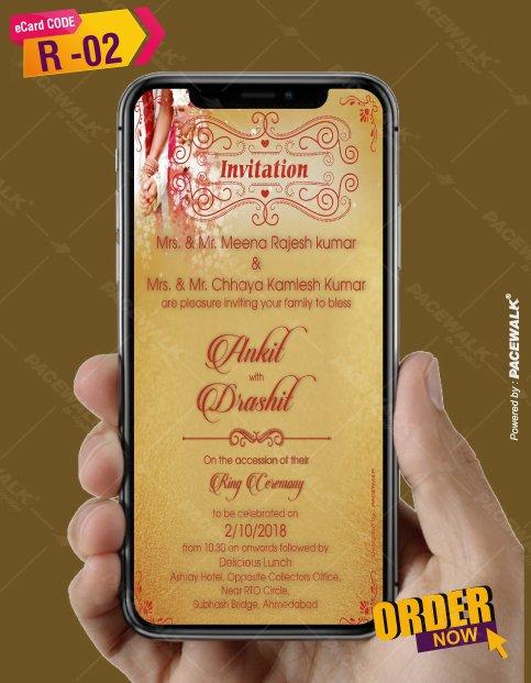 Creative Indian Ring Ceremony Invitation eCards