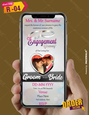 Engagement Party Invitation eCards