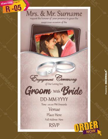 Engagement Party Invitation eCard templates