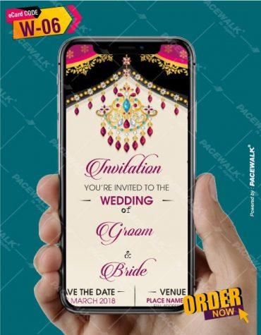 indian wedding invitation card bride side