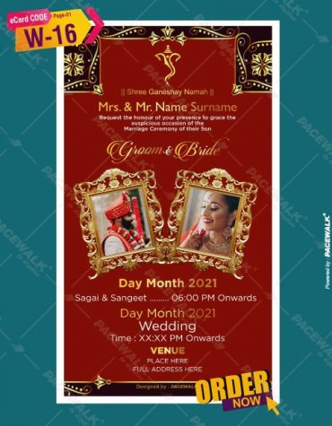 Punjabi Wedding Invitation eCards