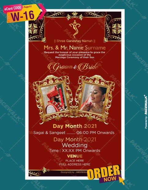Punjabi Wedding Invitation eCards