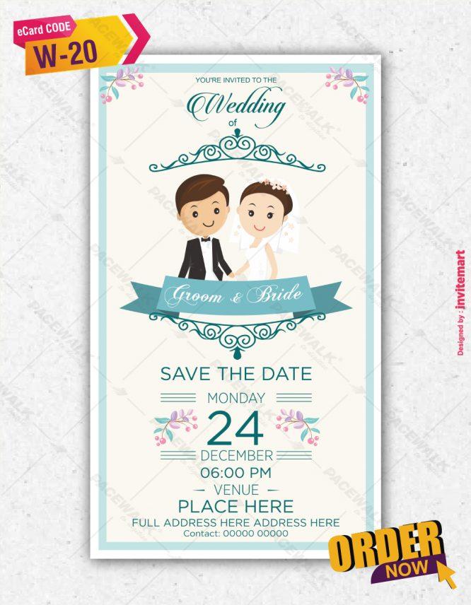 Modern Theme Wedding Invitation eCards