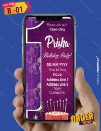 Custom Online Birthday Invitation eCards