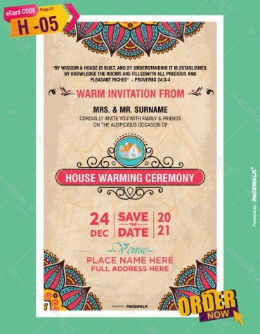 House Warming Invitation Card Templates