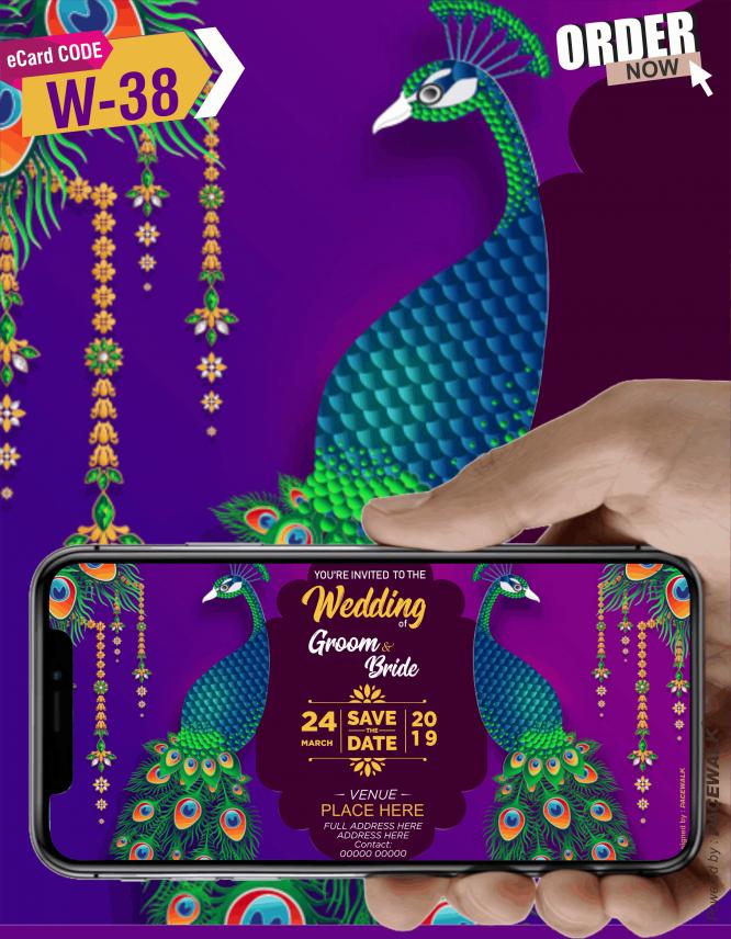 Best Peacock Theme Wedding Invitation eCards