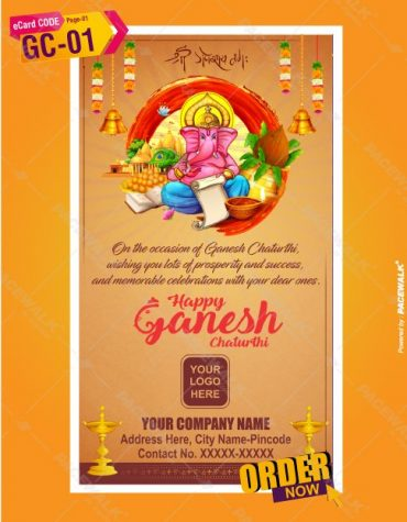 Ganesh Chaturthi Greetings personalised with your company name