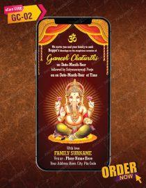 Ganesh Chaturthi Invitation 2021
