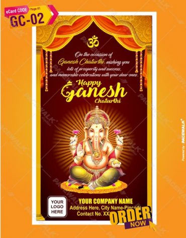 Ganesh Chaturthi Indian Festival Greeting With Name
