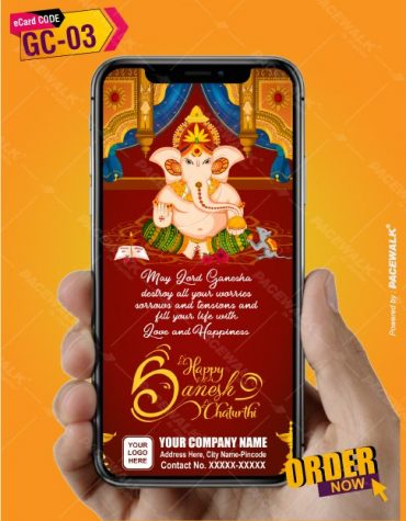 Ganesh Chaturthi Indian Festival Greeting With brand logo