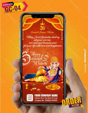 Ganesh Chaturthi Greeting Cards for company
