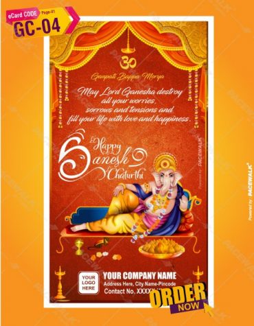 Ganesh Chaturthi Greeting Cards and Gifs