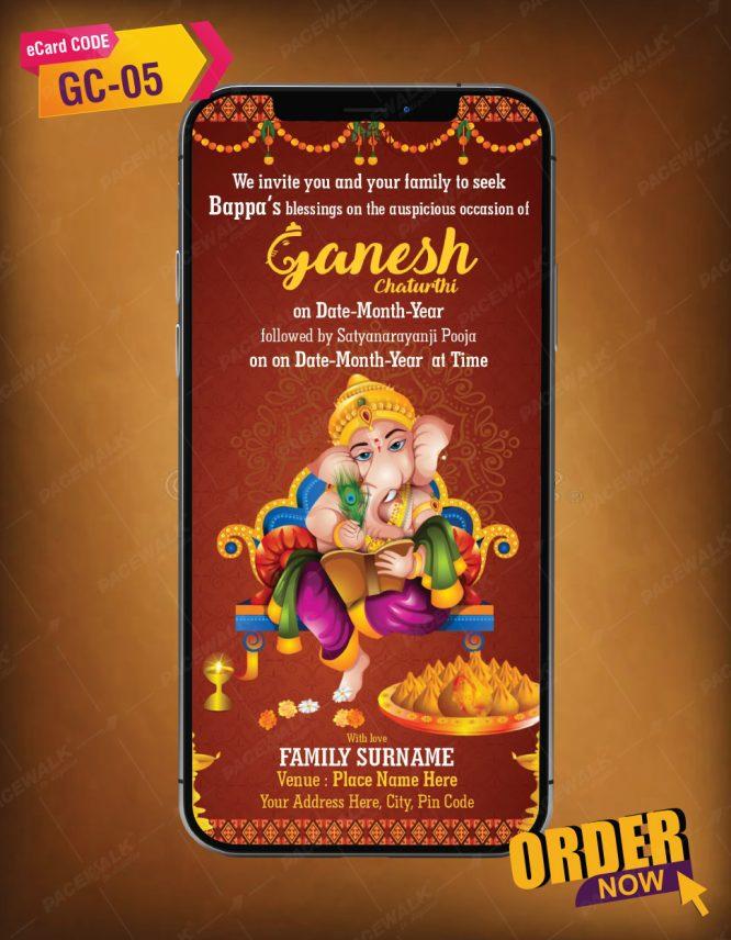 Ganesh Chaturthi eCard