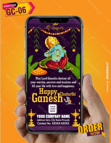 Ganesh Chaturthi Greeting Cards and gif for company name logo