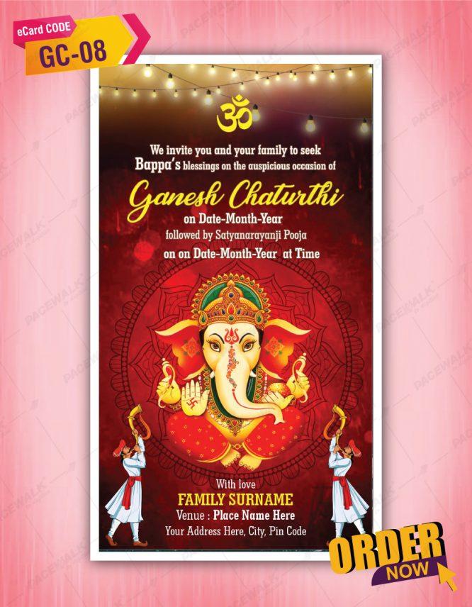 Ganpati Pooja Invitation eCard