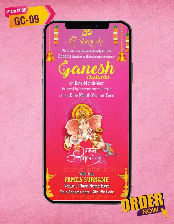 Ganpati Invitation Card Online
