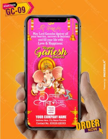 ganesh chaturthi greetings cards images with name editor