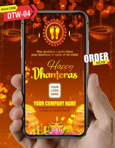 Dhanteras Wishes For Whatsapp