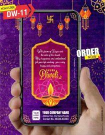 Diwali wishes In Marathi