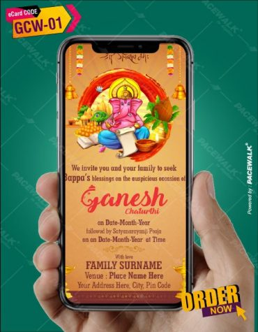 Ganesh Chaturthi invitation ecard