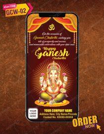 Online Ganesh Chaturthi wishes