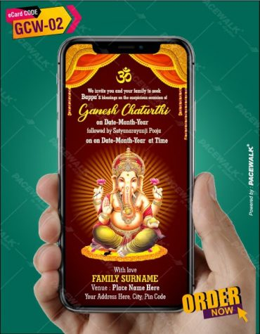 Ganesh Chaturthi invitation card online