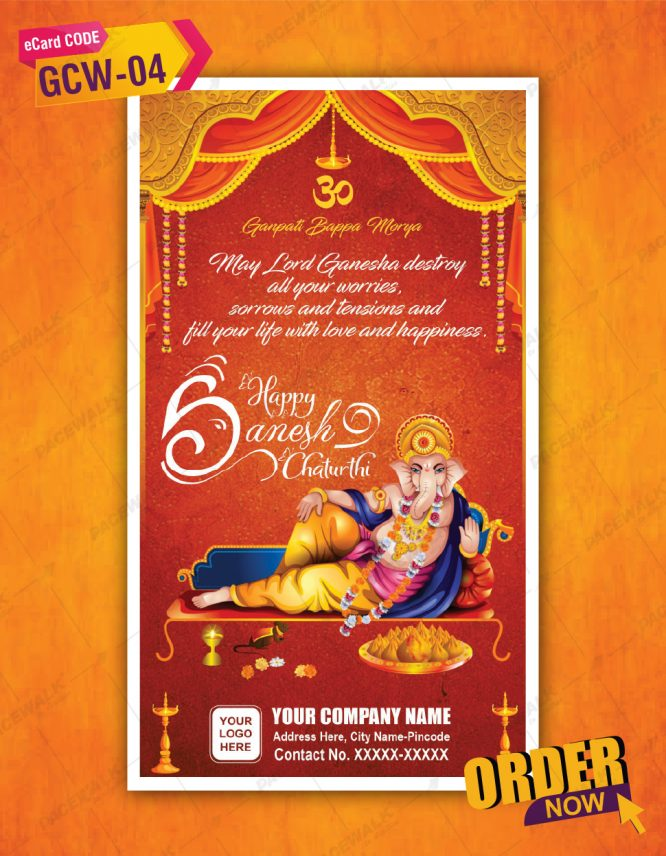 Custom Ganesh Chaturthi Wishes