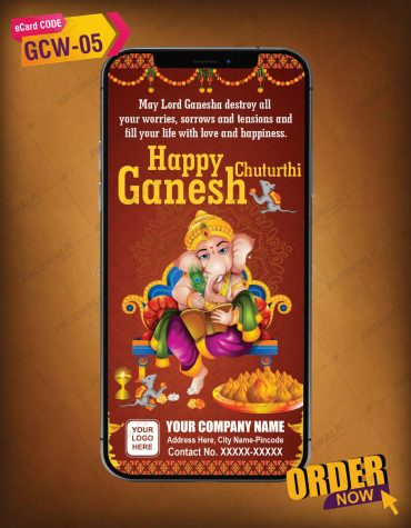 Ganesh Chaturthi Wishes For Mobile