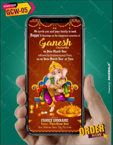 Ganesh Chaturthi Invitation card Maker