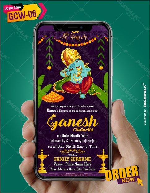 Ganesh puja Invitation card Maker
