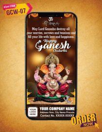Custom Ganesh Chaturthi Wishes eCard