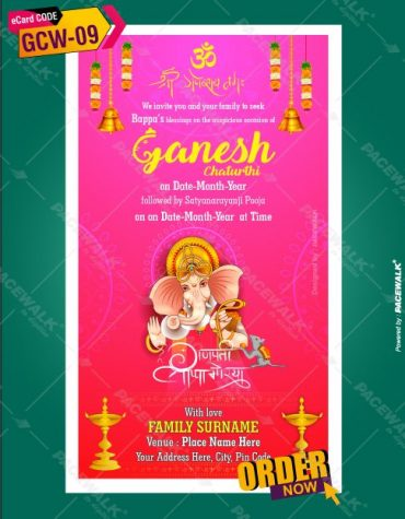 Ganesh chaturthi Event Invitation | Gateway To Ganesha Invitation