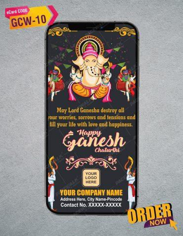 Ganpati Pooja Wishes
