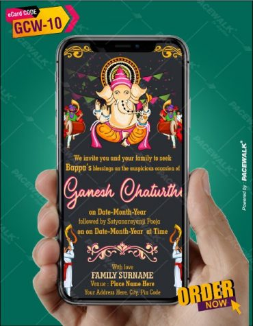 Ganpati Invitation in English for Whatsapp GIF Invitation